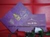 thumbs undangan elegant gunungan Undangan Softcover