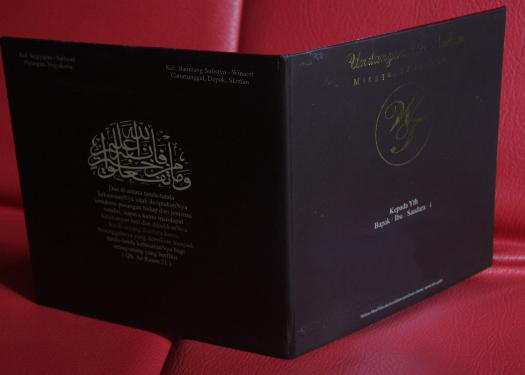 undangan pernikahan hardcover muka hc05 Undangan pernikahan Coklat Hardcover [HC 05]