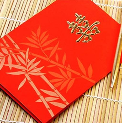 undangan pernikahan merah cina Desain undangan pernikahan untuk anda sebagai referensi contoh undangan