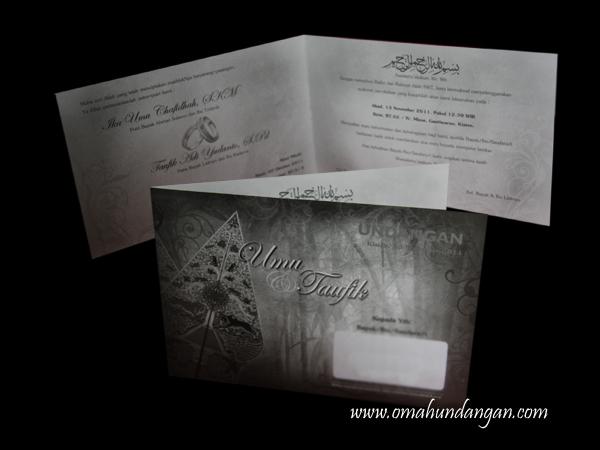 undangan pernikahan murah softcover SC13 Undangan pernikahan murah [SC 13]
